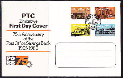 Zimbabwe 1980 Post Office Savings Bank   First Day Cover  - Unaddressed