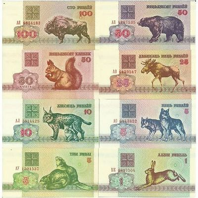 O-07-3, Belarus 8 Animal Note Set, All Uncirculated