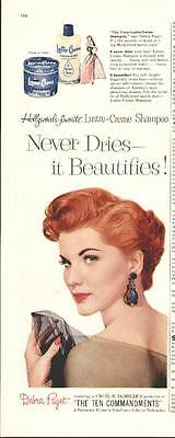 Debra Paget Hollywood Actress Two 1952 & 1956 ads for Lux & Lustre Creme Shampoo