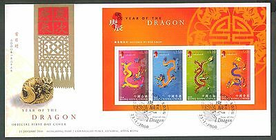 Hong Kong First Day Cover 2000 Year of the Dragon Miniature Sheet FDC