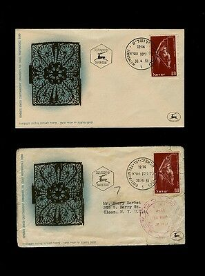 TWO APRIL 30 1951 First Day Covers, Israel Scott# 45, tabless, One Addressed US