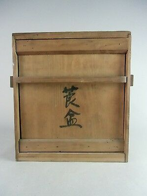 WB322 Japanese Wooden Storage box Vtg  7 in.x 9.6 in.x 9.2 in.Pottery and Tray
