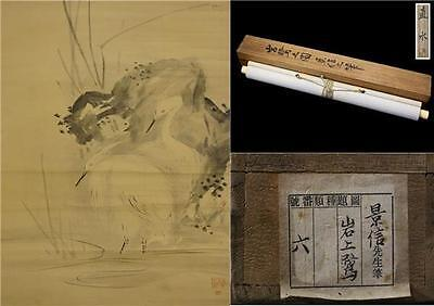 Japanese Painting & Scroll KANO SOUEKIKAGENOBU Two White Heron Japan