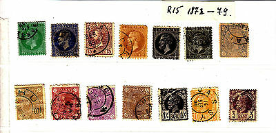 ROMANIA Old Stamps Roumanie 1872-1879  Lot R 15