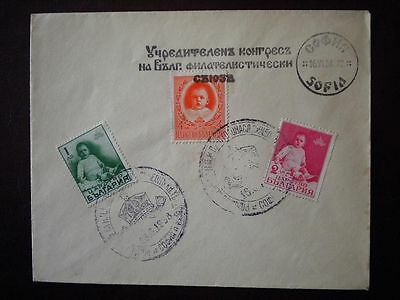 Bulgaria 1938 Royalty, Prince Simeon Birthday, 3 First Day Cancelled Covers