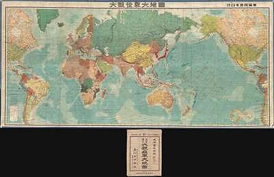 1945 Showa 20 World War II Japanese Wall Map of the World