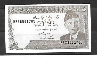 Pakistan #38 1983 Unc Old 5 Rupees Banknote Paper Money Currency Bill Note