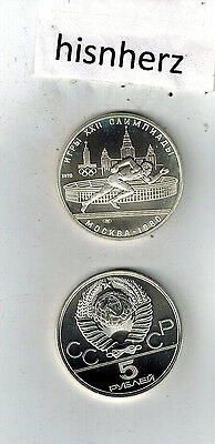 1980 Olympic Coin 5 Rouble Russia--Running-- 90% Silver B907