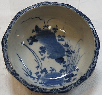 """Alt111 Japanese Blue And White Meiji Hand Painted Porcelain Bowl, 5"""" Wide"""
