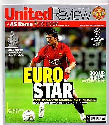 2007-2008  Manchester United v AS Roma