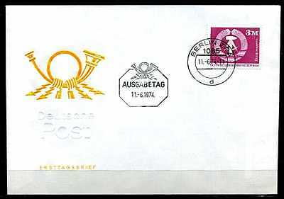 S3562)Ddr Fdc 1967
