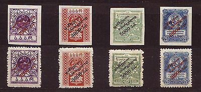 GEORGIA  1922  Charity Issue  Ovpt  Perf + Imperf Set (8)