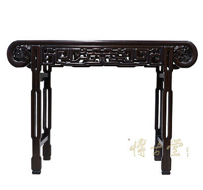 Chinese Antique Carved Rosewood Altar Table/Entry Console 14LP52