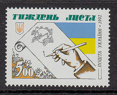 Ukraine 1992 Letter Week Mint unhinged stamp.Writing Hand