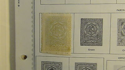Afghanistan stamp collection on Minkus pages to '85