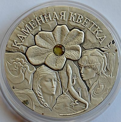 Belarus, 20 Roubles, 2005  Proof Silver Coin, The Stone Flower, COA