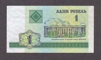 2000 1 One Ruble Belarus Currency Gem Unc Banknote Note Money Bank Bill Cash Cu