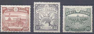 Japan 1936 30Th Anniv Japanese Administration Of Kwangtung Leased Territory Mh
