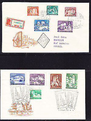 Hungary 1961 Castles FOUR First Day Covers. 3 Registered. Addressed to Israel