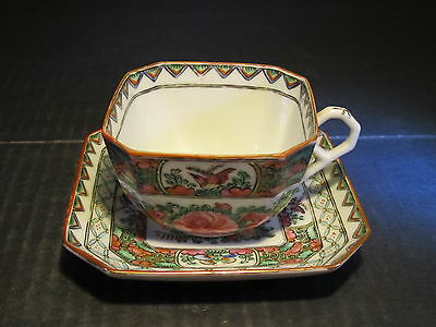 Old Chinese Rose Medallion Ornate Square Shaped Cup With Saucer Set