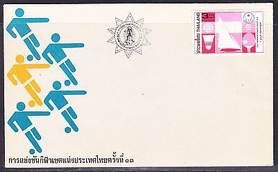 Thailand 1979 Region Games First Day Cover - Unaddressed