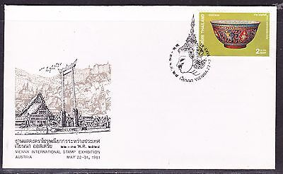 Thailand 1981 Vienna Stamp Exhibition First Day Cover - Unaddressed