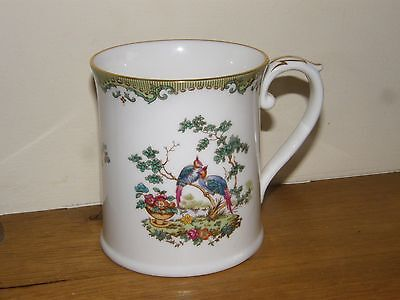 Beautiful Spode Porcelain Mug ~ Elysee Design