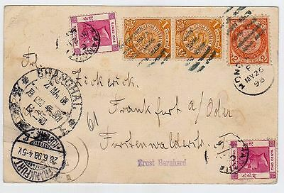 CHINA SHANGHAI 1898 Dragon Cover Postcard to Germany Hong Kong PO Mixed Franking
