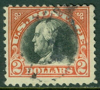 EDW1949SELL : USA 1918 Scott #523 Used. Tiny perforation tip. PSAG Cert Cat $250