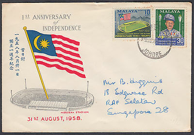 1958 Malaya 1st Anniversary of Independence FDC to RAF Seletar, Singapore