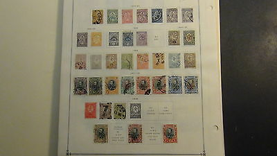 Bulgaria classics  stamp collection on Scott Int'l pages to '51