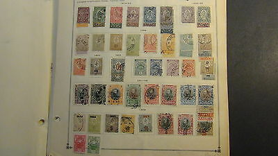 Bulgaria stamp collection on Scott Int'l pages to '68