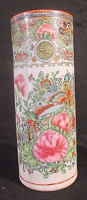 ANTIQUE Rose Medallion Chinese Porcelain Hand Painted BRUSH POT