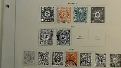 Korea  stamp collection on Scott Int'l pages to '77