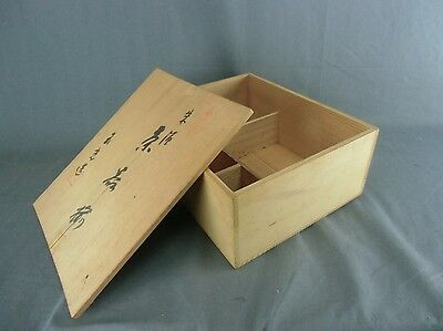 WB251 Japanese Wood box Storage 8.25inx10.25inx4in Pottery Lacquer Tea Set