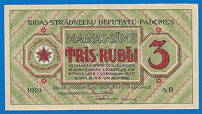 Latvia 1919 , 3 Ruble Banknote Uncirculated