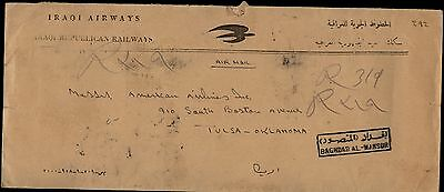 Iraq Baghdad Al-Mansur Airways Republican Railway Advertising  1960 Cover to US