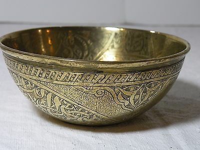 "azz118 ANTIQUE ISLAMIC ENGRAVED HEAVY SMALL BOWL, 4 1/2 by 2"", calligraphy"