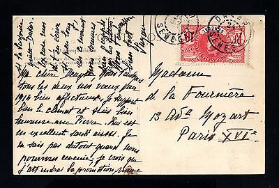 15410-SENEGAL-OLD POSTCARD DAKAR to PARIS (france) 1912.WWII.FRENCH colonies.AOF