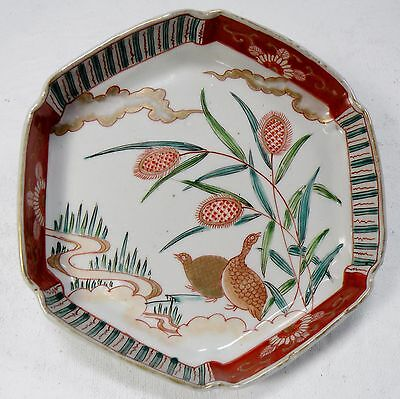 "mcz119 ASIAN 19TH CENTURY IMARI BOWL, quail dish 6 1/2"" square, famille verte"