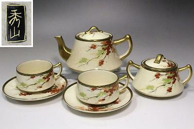 JAPANESE maple pattern Tea pot Cup & saucer set Porcelain ANTIQUE SATSUMA