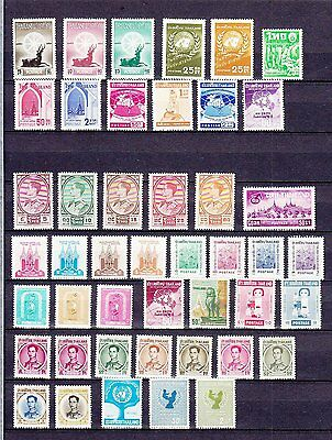 Thailand 1957-1964   45 Stamps  Mnh **/ Mlh *