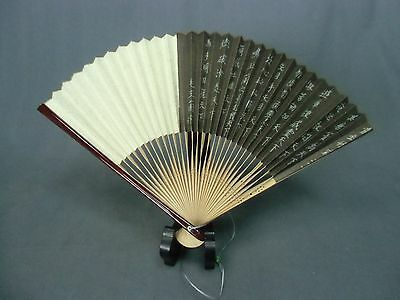 SU31 Japanese Folding Fan Bamboo Paper Chinese Bamboo Wood Poem Sensu