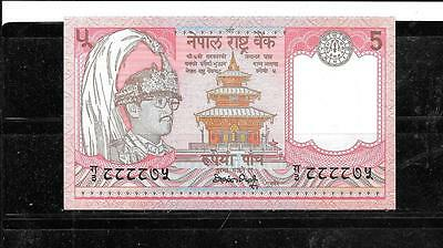 NEPAL #30b 1987 UNCIRCULATED OLD 5 RUPEE BANKNOTE BILL NOTE CURRENCY PAPER MONEY