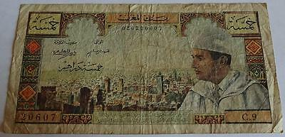 ND(1960) MOROCCO, 5 DIRHAMS, MUHAMMAD V, P-53a, SIGNATURE 1, SCARCE KEY DATE