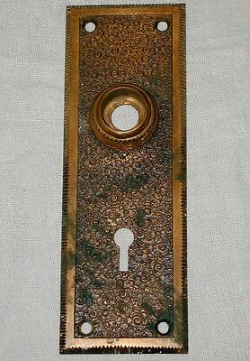 Vtg Brass Door Knob back plate - Fancy Brass w Aged Original uncleaned Patina