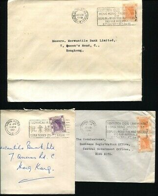HONG KONG SLOGAN POSTMARKS STAR FERRY AND 18th EXIBITION 1960
