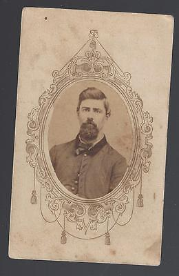 Civil War Era CDV of Union Private William D Phares 83rd Ohio Vols