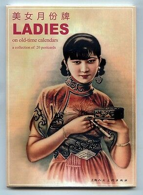 LADIES ON OLD-TIME CALENDARS - A Collection of 20 Postcards - NEW / SEALED