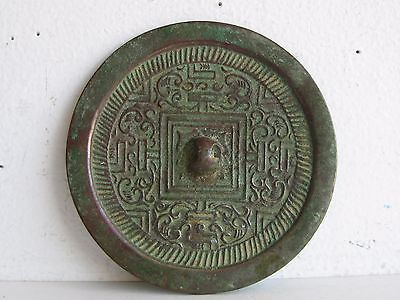 Antique Chinese Cast Bronze Archaic Pattern Decorated Hand Mirror